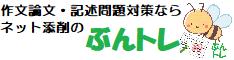 Img logo buntore